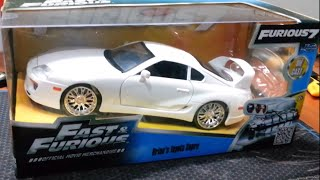 Unboxing Jada Toys Toyota Supra Fast And Furious Paul Walker