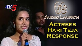 actress-hari-teja-response-on-a-aa-movie-nithin-samantha-trivikram-tv5-news