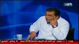 القاهرة والناس | الدكتور مع أيمن رشوان الحلقة الكاملة 22 ديسمبر