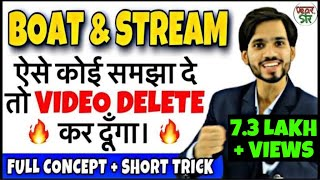 Boat And Stream | Boat And Stream Problems Tricks/Concept/Formula/Short Trick/Shortcut | In Hindi
