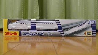 L0系 リニア 開封動画 【プラレール】 資料 SCMAGLEV L0系 エスシーマグレブ エルゼロ 日車夢工房 超伝導リニア車両