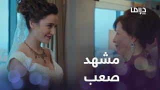 مين عايش الشعور نفسه تمييز الحماة بين الكناين خاصة يوم العرس؟
