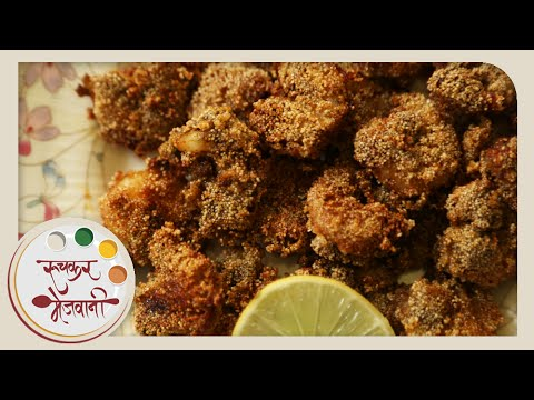 Crispy Prawns Fry   Maharashtrian Style   Recipe by Archana   Spicy Kolambi Fry in Marathi
