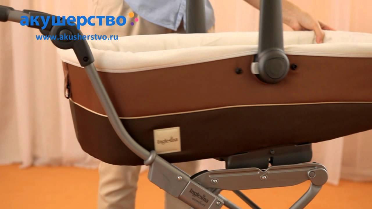 инструкция к коляске inglesina vittoria