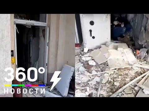 Взрыв в отделении банка в Новосибирске