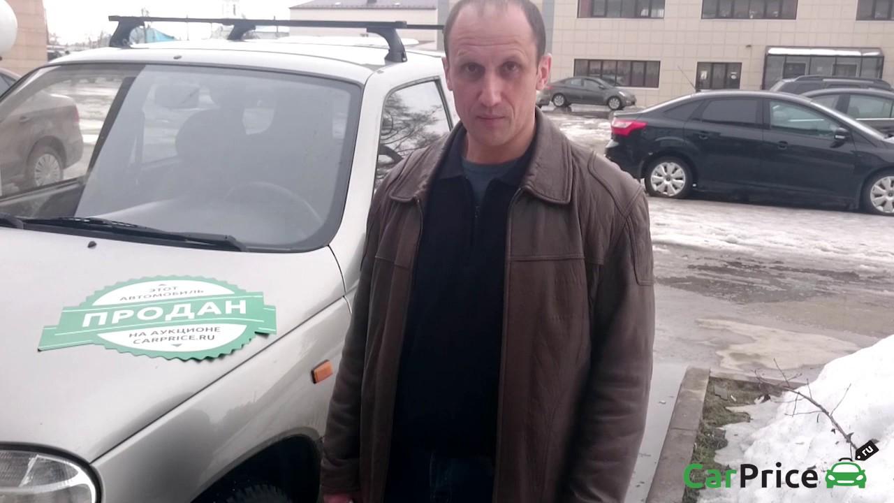 Chevrolet Niva с пробегом 2012   Автомобили с пробегом ТТС Казань .