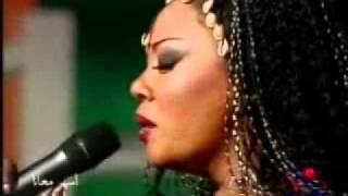 Gawaher - Dawetek yamma.wmv 2017 Video