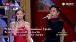 """[Vietsub + Kara HD] Đường Yên - La Tấn song ca  """"Điều Lãng Mạn Nhất"""""""