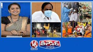 CM KCR At Yashoda Hospital   Corona-Kits And Beds Shortage   Night Curfew   V6 Teenmaar