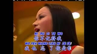 Kumpulan Lagu-lagu Mandarin Tempo Dulu