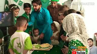 Hamara_Pakistan_(Pashto)_|_Gul_Panra_|_Pakistan_Day_2019
