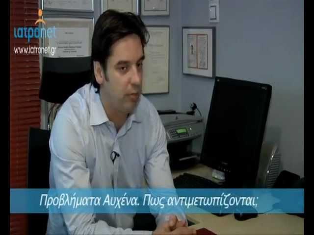 Fysiotek-Αντιμετωπίστε τους πόνους άφοβα! (part 3)