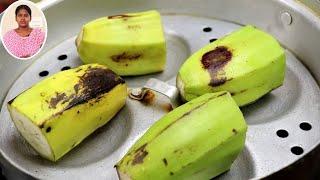 வாழைக்காய்-ல இதுபோல கூட செய்ய முடியுமா | Snacks Recipes in Tamil