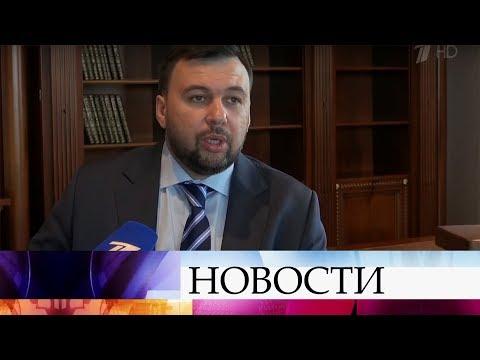 Стали известны новые подробности убийства главы ДНР Александра Захарченко.