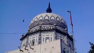 Tomb of Makhdoom Sher Shah, Multan Video