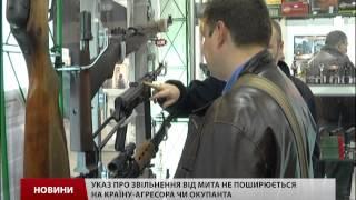 видео Порошенко підписав закон про електронне адміністрування ПДВ