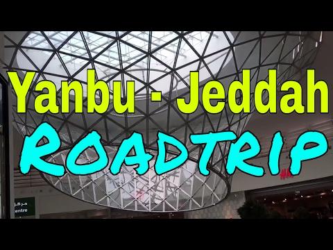 Yanbu to Jeddah Roadtrip Vlog 15 | TipToe Travels