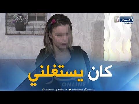 فريال: هكذا بدأت علاقتي الغرامية مع الممثل الجزائري
