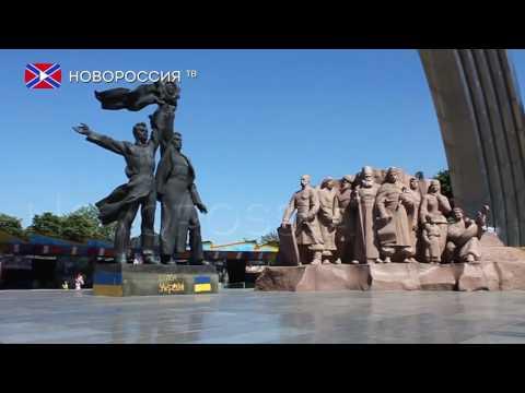 Долгов: Киев оскорбляет память жертв нацизма