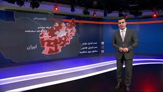 طالبان مدعی شده کنترل ۸۵ درصد از خاک افغانستان را در اختیار خود گرفته است