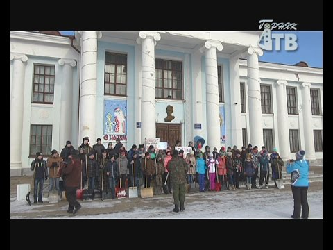 Снежный десант школы №2