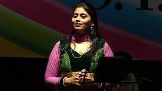 Tumhaara Chahhane Waala