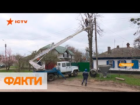 В Черкассах начали отключать должников за электроэнергию