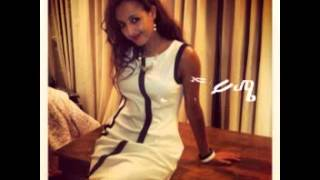 TEDDY AFRO HILM AYEDEGEMIM WITH ACTERESS MESERET MEBRATE