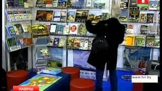 Минск: конкурс буктрейлеров(Принять участие в нем могут молодые люди в возрасте от 14 до 31 года. Для этого необходимо снять небольшой..., 2015-02-17T13:58:50.000Z)