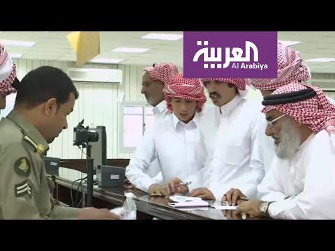 هذه مهام غرفة العمليات القطرية في السعودية
