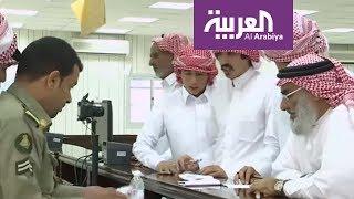 هذه مهام غرفة العمليات القطرية في السعودية thumbnail