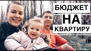 ✅ Диана Анкудинова получила в подарок от Игоря Крутого квартиру в Москве