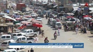 الجوف .. اختطاف 8 مدنيين عقب اقتحام مليشيا الحوثي منازلهم في الحزم