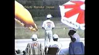 f3a world championship avignon france 1987 5 giichi naruke japan