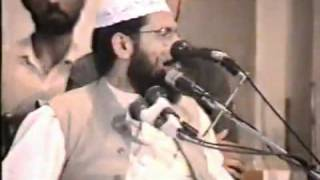 Huzoor alaihisalam ki Takhliq e Bashari aur Noori ka zikr by Shaykh ul Islam Dr Tahir ul Qadri