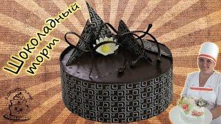 видео оформление тортов шоколадом