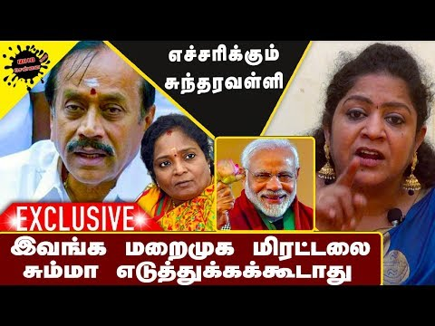 இவங்க   மிரட்டலை சும்மா எடுத்துக்க கூடாது   Sundaravalli Fiery Interview   Exclusice   Tamilisai