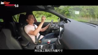 isCar【Johnny Worker】「真鋼砲」本格!沒開過Peugeot 308 GTi別說開過鋼砲!