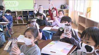 ディズニーランドが地元の小中学校にお菓子を配布(20/03/25)