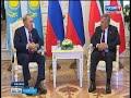 Нурсултан Назарбаев вручил Рустаму Минниханову орден «Достык»