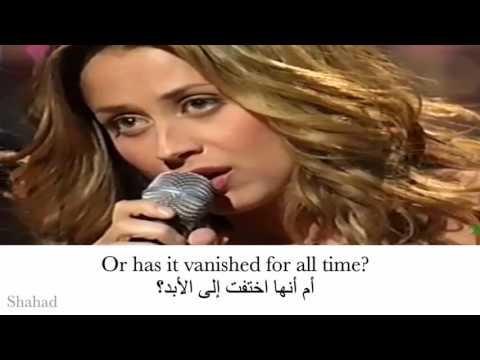 Lara fabian broken vow lyrics English + arabic translation مترجمة عربي