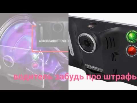митсукам регистратор автопланшет отзывы маил видео