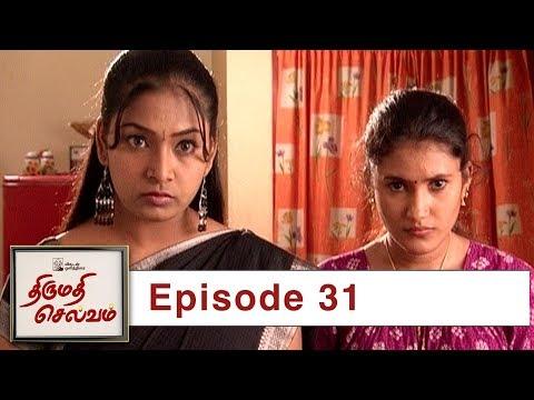 Thirumathi Selvam Episode 31, 10/12/2018 #VikatanPrimeTime