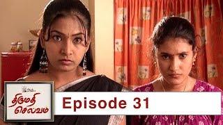 Thirumathi Selvam Episode 31 10122018 VikatanPrimeTime