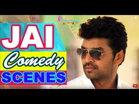 Jai Comedy | Scenes | Latest | Tamil Movie | 2015 | Tamil Comedy Jukebox