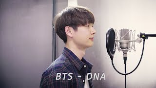 Video BTS (방탄소년단) - DNA (Remake Cover by Dragon Stone) download MP3, 3GP, MP4, WEBM, AVI, FLV Juli 2018