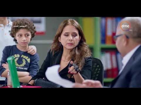 بيومي أفندي - كوميديا نيللي كريم وبيومي فؤاد .. ' انتي متجوزة رامز جلال! ' زوجة الراجل البخيل