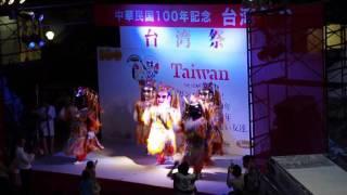 電音三太子 - 2011台湾祭り@恵比寿ガーデンプレイス