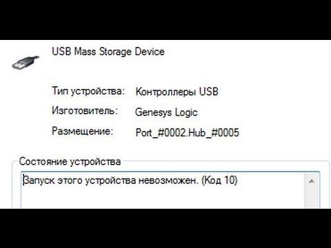 Acer Aspire X3990 Renesas USB 3.0 Treiber Windows 10