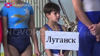 Международный турнир по спортивной акробатике им. Полины Астаховой